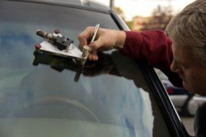 замена стекла автомобиля москва юао