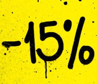 Как получить скидку 15% на услуги автотехцентра?